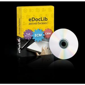 Новая версия «eDocLib: Актив Бизнес»: еще проще, еще удобней, еще функциональней