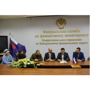 "Встреча представителей МОО ""МАП"" и МУ Росфинмониторинга"