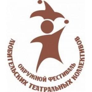 Фестиваль «Ямальская рампа» соберет в Муравленко любительские театральные коллективы