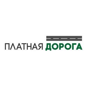 Генеральный директор УК «Платная дорога» Вадим Коваленко вошел в экспертный совет Наццентра ГЧП