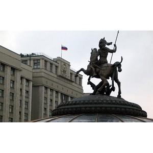 В Госдуму внесен проект закона о продлении приватизации