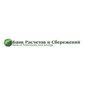 Банк Расчетов и Сбережений – партнер Военно-Патриотического Фонда