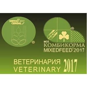 Компания «Лилиани» примет участие в выставке «MVC: Зерно-Комбикорма-Ветеринария-2017»