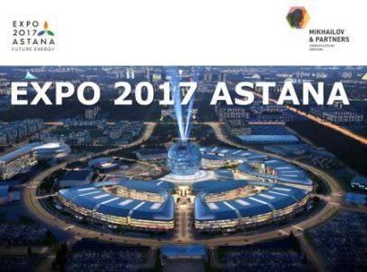 Проект «Михайлов и Партнёры» Астана Экспо-2017 стал финалистом премии Proba Awards 2017