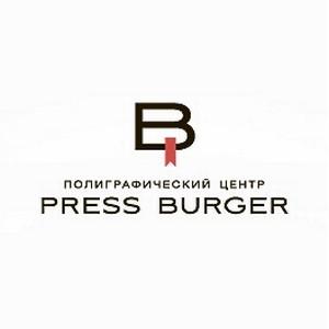 Осенний листопад рекламных листовок в полиграфическом центре «Пресс - Бургер»
