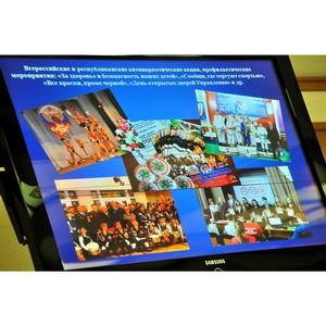 Правительственная КПДН обсудила ситуацию в сфере незаконного оборота наркотиков среди молодёжи