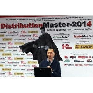 �� ����������� �� TradeMaster �DistributionMaster-2014� ��������� ����� 100 ���������� ��������