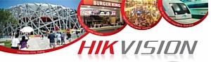 Hikvision ���������� ���������� ��������� �� ������� ����� ���������������
