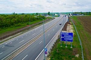 БЛ групп  производит работы по реконструкции федеральной трассы М-4 «Дон»