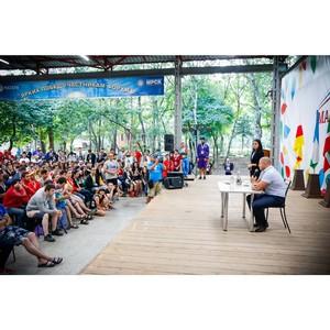 На форуме «Машук» делегаты «Нового поколения» представят собственные социальные проекты