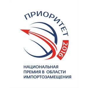 Первый Бизнес-форум «Экспорт в приоритете» пройдет при поддержке Российского Экспортного Центра