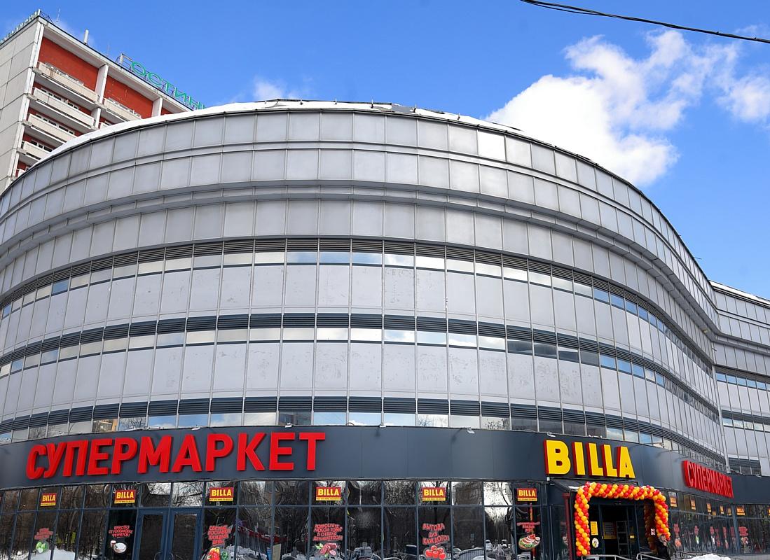 Агентство Beetl стало эксклюзивным партнером розничной сети BILLA