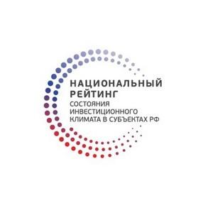 Национальный рейтинг состояния инвестиционного климата 2015