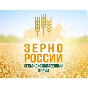"""Инновационные решения для агробизнеса были представлены на Форуме """"Зерно России 2017"""""""