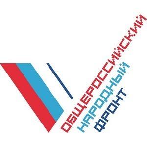 Представители ОНФ провели в школах Красноярского края уроки «Россия, устремленная в будущее»