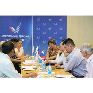 Эксперты ОНФ в Туве обсудили реализацию программы капремонта в республике