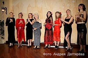 Российский кутюрье Нелли Агафонова в el Asado с программой Философия любви