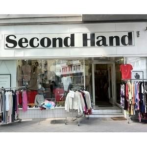 Секонд-хенд - 5 занимательных фактов