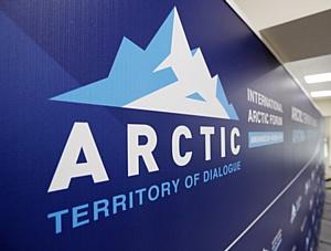 Проект «Северный управдом» презентован на Арктическом форуме в Архангельске.