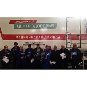 В Уфе состоялся скрининг здоровья работников УМПО в рамках программы «Пульс жизни»