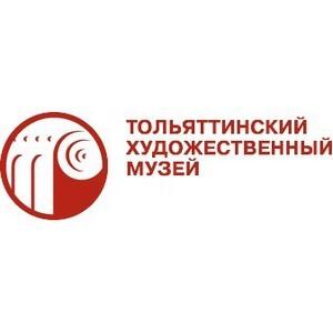 Отчетная выставка тольяттинского отделения Союза художников России