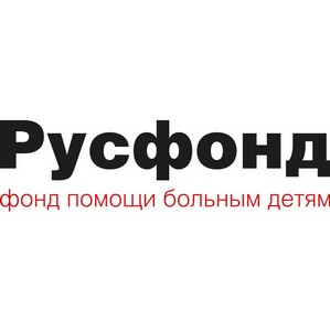 SMS-проект «5541 ДОБРО» собрал 3 млрд. рублей