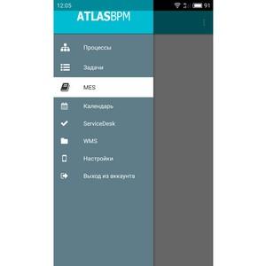 В России выпущено первое мобильное приложение для автоматизации производства