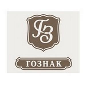Монета года – «Русская зима»