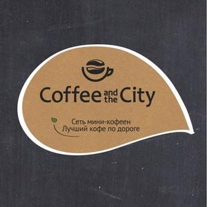 Coffee and the City на катке в Парке Горького