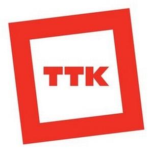 ТТК-Калининград предоставляет скидки на Интернет