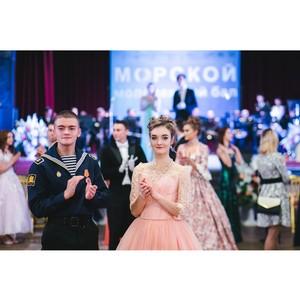 Гражданско-патриотический молодежный фестиваль «Морской район Морской столицы»