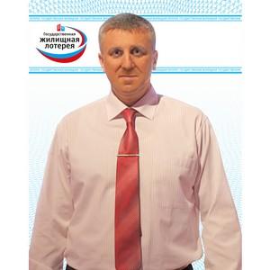 Житель Подмосковья выиграл квартиру в Государственную жилищную лотерею.