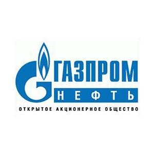 «Газпром нефть» стала лауреатом премии HR-бренд