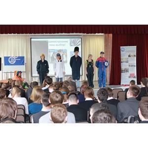 В школах Уфы стартовала профориентационная акция «Машиностроение – наш выбор»