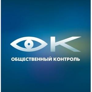 В Каширском районе Воронежской области капитальный ремонт многоквартирных домов оценили на «хорошо»