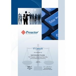 Группа АйтиКонсалт удостоена наивысшего партнёрского статуса от компании Preactor International Ltd