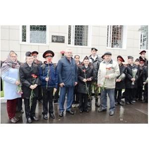 В УВД Зеленограда состоялось торжественное мероприятие, посвященное Дню уголовного розыска