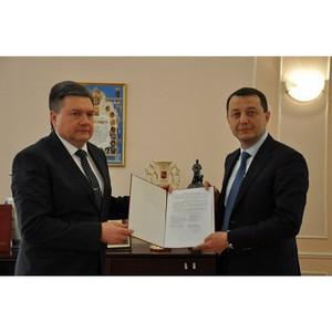 Корпорация развития Московской области и городской округ Фрязино подписали соглашение