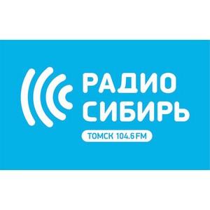 Алина Малышева («Радио Сибирь») признана одним из лучших журналистов Сибири