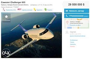 Полетаем? Какие воздушные транспортные средства продают в интернете