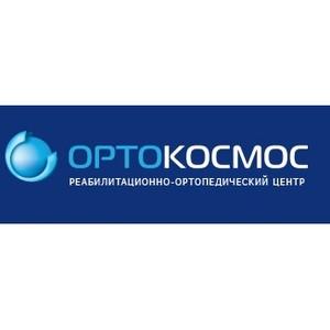 «Орто-Космос» – партнёр чемпионата России по легкой атлетике для спортсменов с Пода