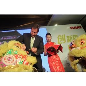 CLAAS расширяет деятельность в Азии