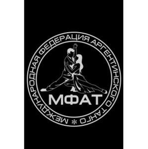 В Москве прошел Международный турнир по аргентинскому танго