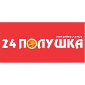 """Серия судов с сетью магазинов """"Полушка"""""""