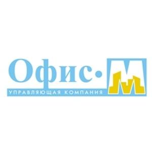 Российский средний и крупный бизнес только начинает привыкать к возможностям виртуальных офисов.