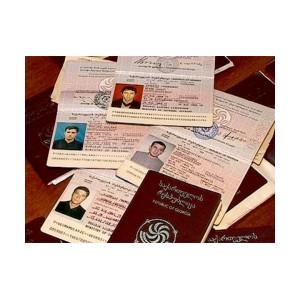 Сотрудники полиции УВД по ЗелАО выявили нарушения миграционного законодательства