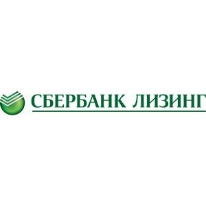 ЗАО «Сбербанк лизинг» реализует программу по субсидированию лизинговых платежей