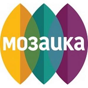 Сбербанк открыл офис в «Мозаике»