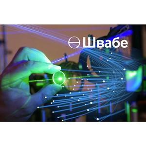 «Швабе» зарегистрировал новую программу для ЭВМ