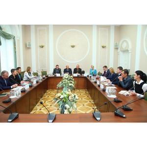 Cостоялось совещание Средне-Волжского филиала АО «Ростехинвентаризация – Федеральное БТИ»